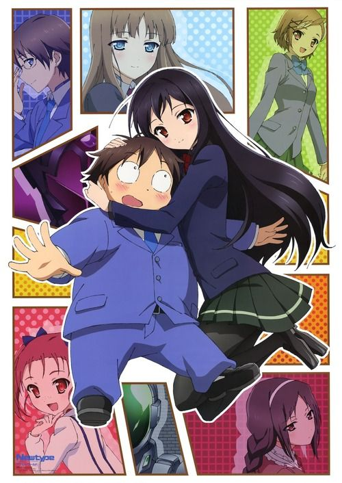 accel world haru and kuroyukihime relationship trust
