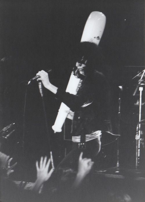 Ramones mania lyrics