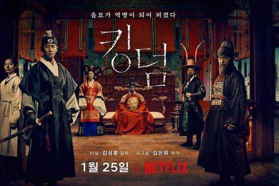 """Kingdom"" Production Staff Member Passes Away"