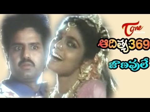 Aditya 369 Songs Janavule Nera Female Silk Smitha Balakrishna Youtube Songs Lyrics Song Lyrics