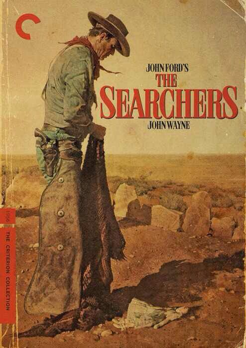 Essays searchers