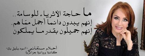 أقوال وليم شكسبير Magic Words Life Quotes Words