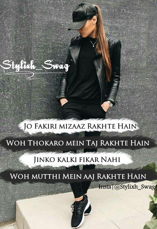 Pin By Aղaճiվa On Stylish Swag Girly Attitude Quotes Attitude Quotes For Girls Girly Quotes