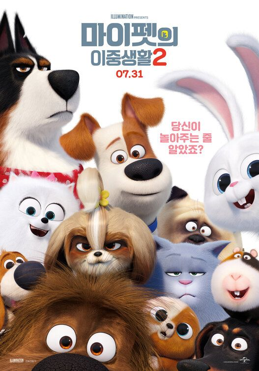 Click To View Extra Large Poster Image For The Secret Life Of Pets 2 Secret Life Of Pets Pets Secret Life