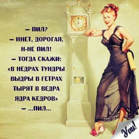 Письмо «Популярные пины на тему «юмор»» — Pinterest — Яндекс.Почта