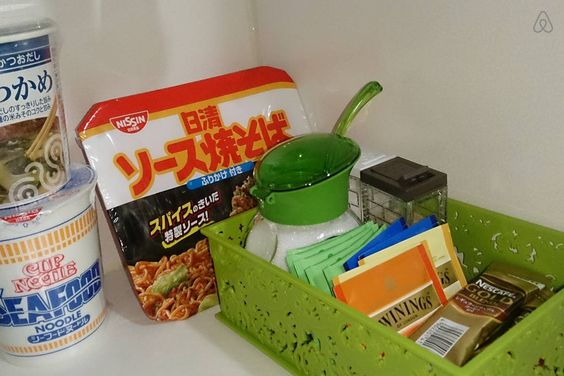Free!!! Japanese Instant Ramen, Miso Soup, Coffee, Green Tea and Black Tea!