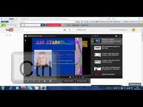 Как скачать видео на компьютер - 9ffb