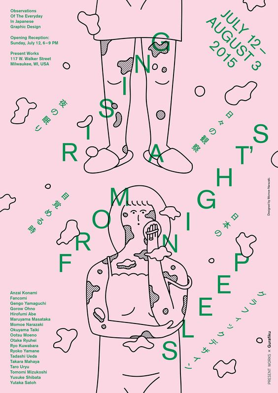 Japanese Exhibition Poster: Rising From A Night's Sleep. Momoe Narazaki. 2015 Gurafiku's first exhibition of Japanese graphic design titled Rising From A Night's Sleep: Observations of the Everyday in...
