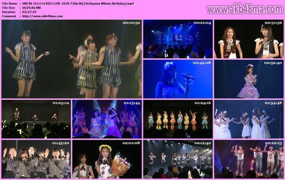 公演配信161114 SKE48 チームKII 0start公演   161114 SKE48 チームKII 0start公演 内山命 生誕祭 SKE48 161114 KII5 LIVE 1830 720p HQ (Uchiyama Mikoto Birthday) ALFAFILESKE48a16111401.Live.part1.rarSKE48a16111401.Live.part2.rarSKE48a16111401.Live.part3.rarSKE48a16111401.Live.part4.rarSKE48a16111401.Live.part5.rarSKE48a16111401.Live.part6.rar ALFAFILE Note : AKB48MA.com Please Update Bookmark our Pemanent Site of AKB劇場 ! Thanks. HOW TO APPRECIATE ? ほんの少し笑顔 ! If You Like Then Share Us on Facebook Google Plus Twitter…