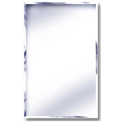 16 X 22 Beveled Mirror Recessed Steel Medicine Cabinet American Pride Recessed Medicine Cabinet--made in usa