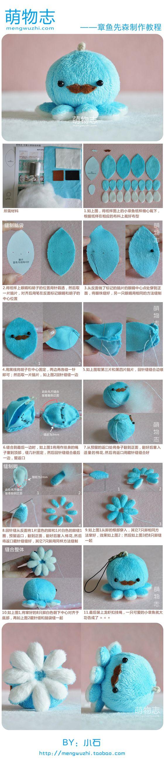 自己动手做个小章鱼吧 http://item.taobao.com/item.htm?spm=a1z10.1.4.11&id=19578892984 这家有这个章鱼便宜的DIY材料包哦 = = +