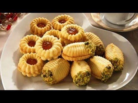 حلوى بثلاث مكونات فقط اقتصادية و سهلة التحضير حلويات العيد Eid Biscuit Recipes Food Food Receipes