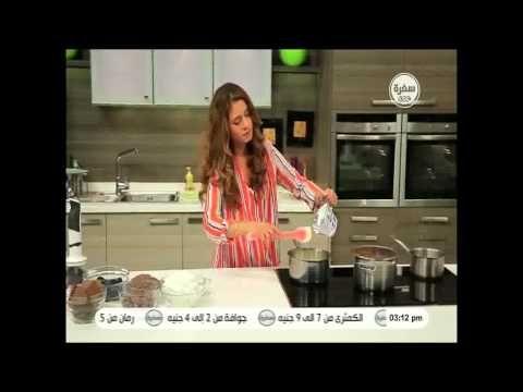 برنامج حلو و حادق   شيكولاتة بندق تورتة موس الشيكولاته
