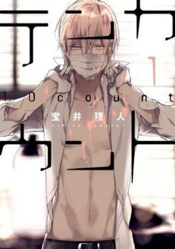 10 count Japanese Comic Rihito Takarai BL Boys Love