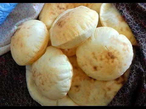 طريقة الخبز العربي اللبناني سر الوصفة الصحيحة Youtube Diy Food Recipes Food Recipes