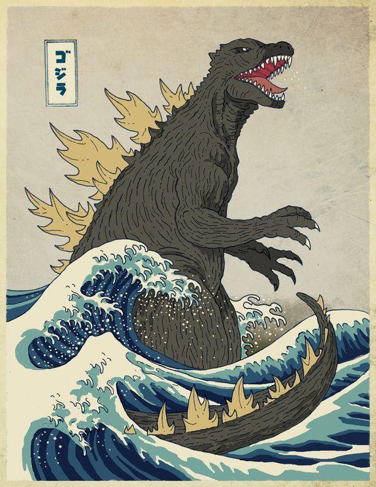 波から現れるゴジラ