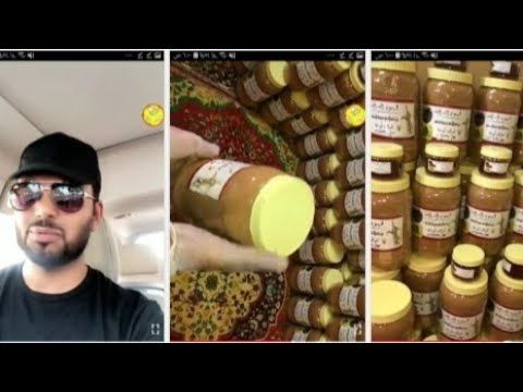 أبو دانة القحطاني طريقة تحميص القهوه دانه زعلانه Youtube Youtube Convenience Store Products