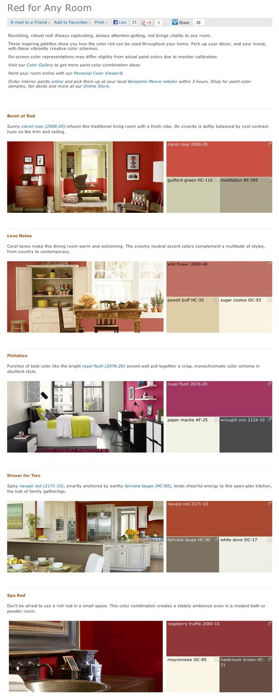 Favorite popular best selling shades of red interior - Interior paint colors to sell house ...