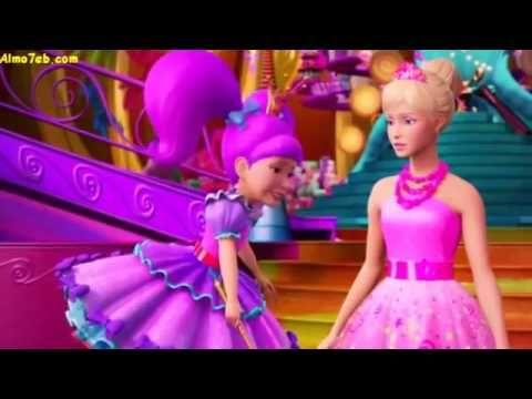 باربي في الباب السري خطة اليكسا الجزء الثاني Youtube Barbie Mattel Barbie Mario Characters