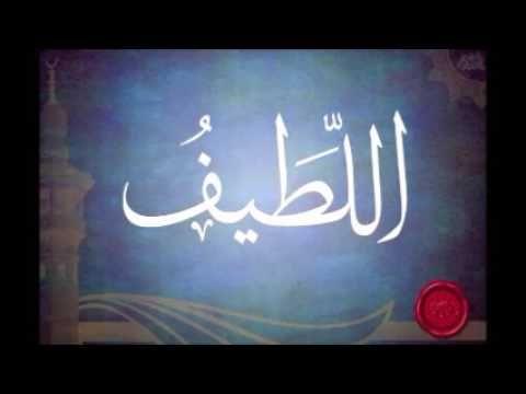 Youtube Islamic Calligraphy Neon Signs Youtube