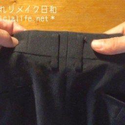 ズボンの足や裾幅を細くしてぴったり自分サイズにするお直しのやり方 つれづれリメイク日和 ハンドメイド ペンケース 作り方 手作り 財布の作り方