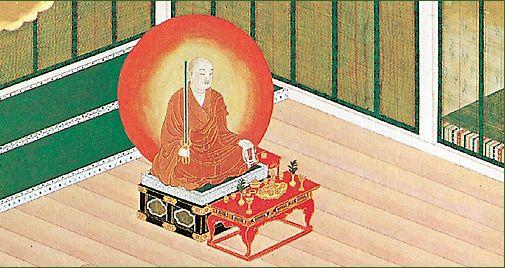 Shingon Buddhism