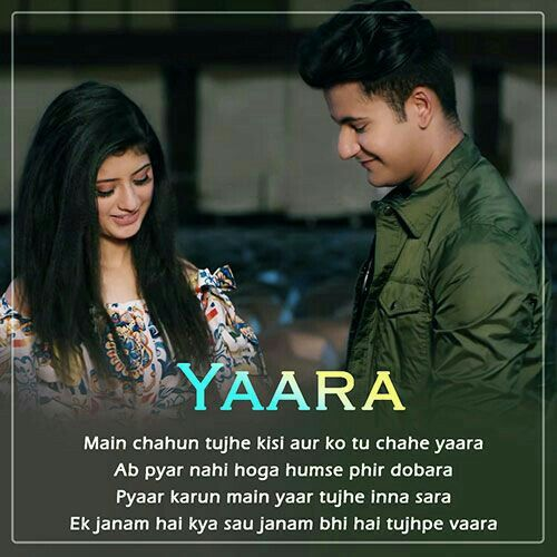 Follow Me Nimisha Neha Music Lyrics Songs Romantic Song Lyrics Love Song Quotes