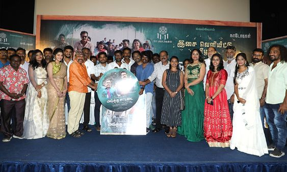 Adutha Sattai Movie Audio Launch