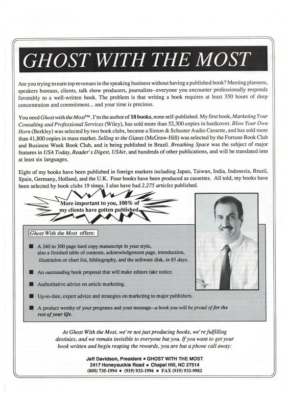 Ghost with the Most by Jeff Davidson breathingspace.com #worklifebalance #career #productivity #timemanagement #breathingspace #improvement #selfhelp #getthingsdone