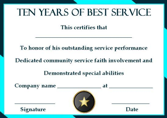 10 Years Service Award Certificate 10 Templates To Honor Years Of Service Template Sumo In 2020 Service Awards Award Certificates Awards Certificates Template