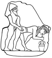 Nin-kasi: Mesopotamian Goddess of Beer by Johanna Stuckey