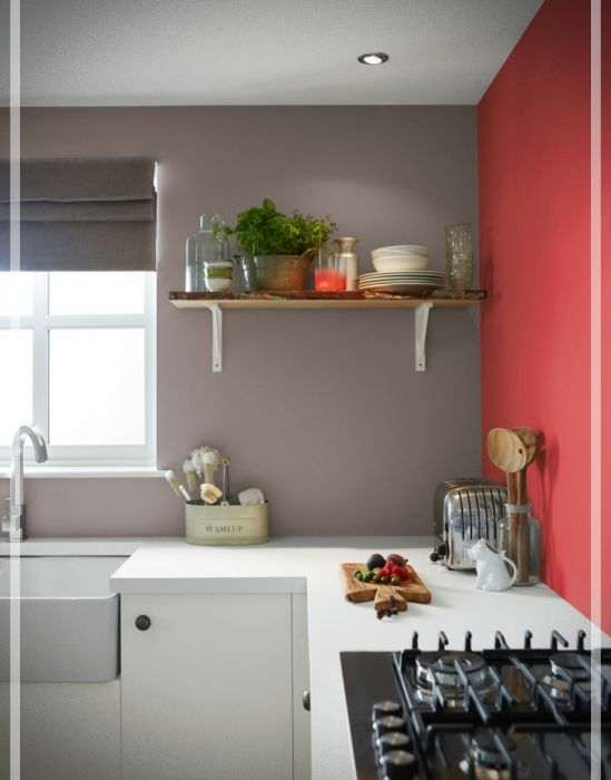 Colores Para Cocinas Cual Elegir Para Pintar Una Cocina Moderna Red Kitchen Walls Kitchen Paint Kitchen Color