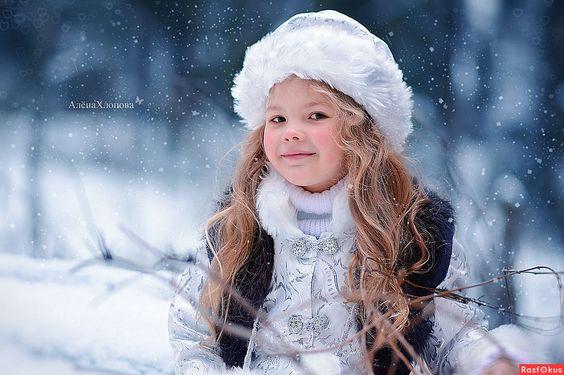 Снегурочка..