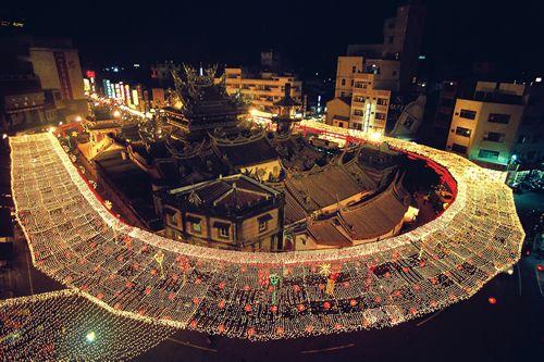 Yunlin Taiwan  city photo : yunlin # taiwan 雲林 北港 朝天宮