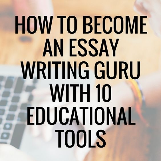 10 writing tools and essay writing