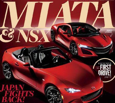 Car and Driver №4 2015 -  Европейский журнал «Car and Driver» - это обзоры автомобильных новинок, пресс-релиз автомобильных новостей, тест драйв новинок и помощь в покупке автомобиля . Автомобильные обзоры предназначены, чтобы помочь вам сделать умный выбор.