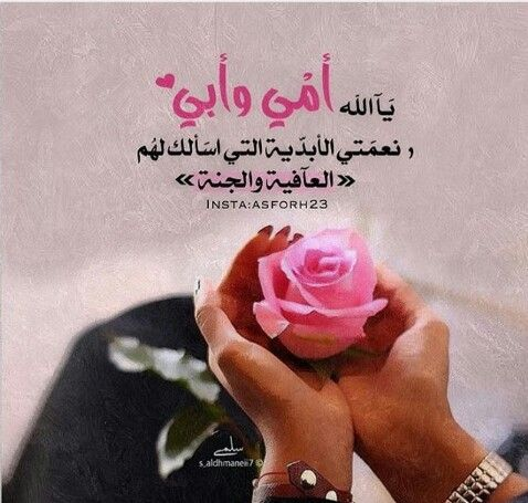 Pin By Hend Yousif On عيد بدون ابوي I Miss You Dad Miss You Dad Love Words