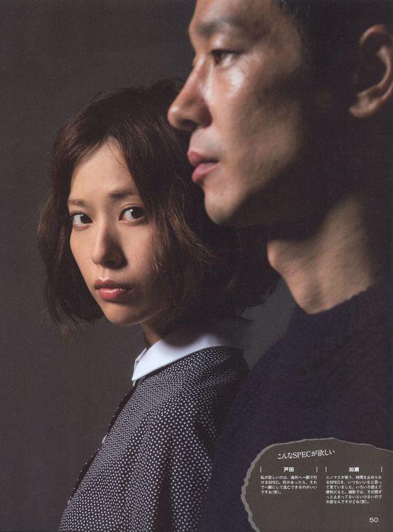 短髪の戸田恵梨香