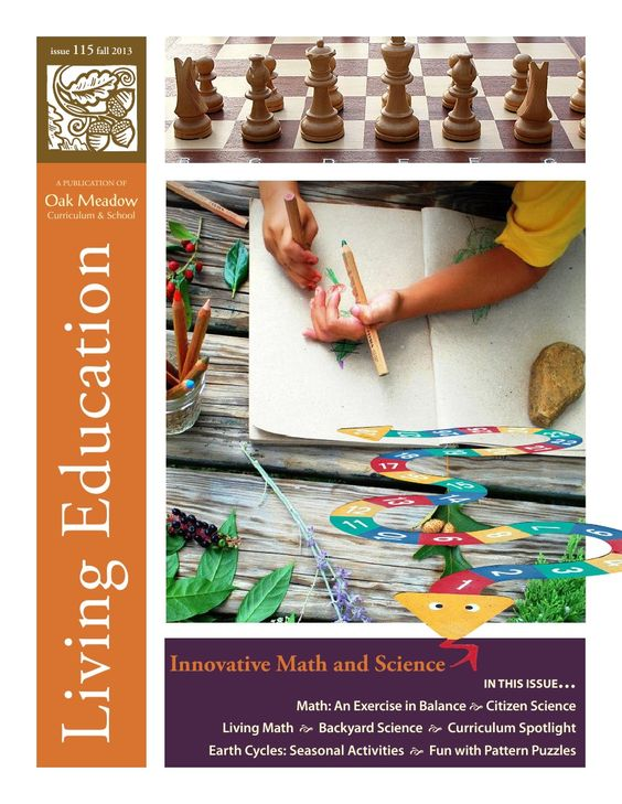 Living Education Fall 2013