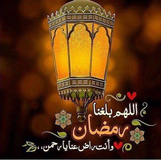 Instagram Post By طريق للجنة أترافقني Mar 21 2021 At 3 05pm Utc In 2021 Ramadan Wishes Images Ramadan Wishes Ramadan Mubarak Wallpapers