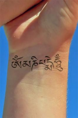 Om mani padme hum .. a well known mantra (prayer) of ...