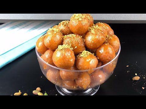 طريقة تحضير لقمة القاضي مقرمشه ولذيذه Arabic Sweets Youtube Arabic Dessert Food Food Hacks