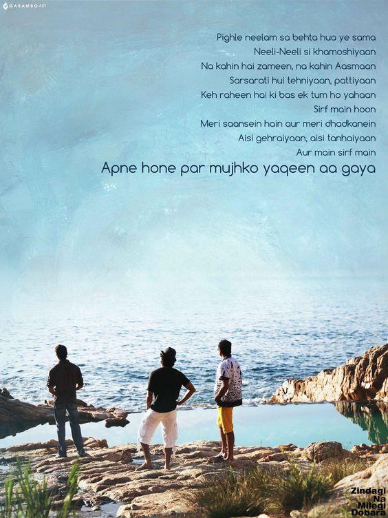 Zindagi Na Milegi Dobara | PosterGully | Posters & Prints ...