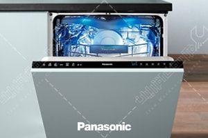 تعمیر ظرفشویی پاناسونیک با پیشرفت تکنولوژی ماشین های ظرفشویی جزئی از زندگی روزانه شده اند شرکت پاناسونیک یکی از تول Home Appliances Appliances Laundry Machine