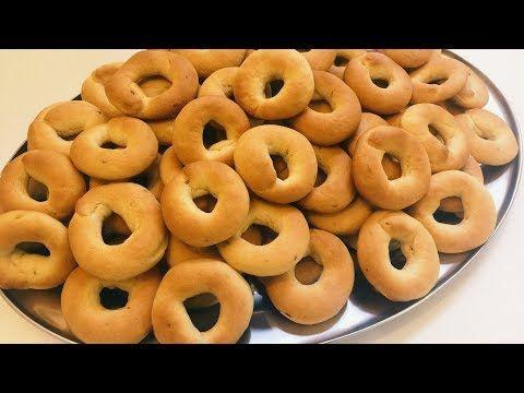 Anise Biscuits كعك اليانسون بطريقة سهلة وسريعة Youtube Desserts Food Bagel