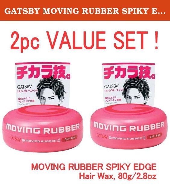 Gatsby Moving Rubber Spiky Edge Hair Wax 80g 2 8oz X 2 Pack Value Set Gatsby Moving Rubber Spiky Edge Hair Wax Edges Hair Hair Wax Gatsby Moving Rubber