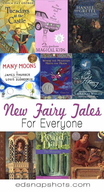 Is your child tired of traditional fairy tales?  These new stories--written in the last 50 years--might be just the thing to light their interest again.