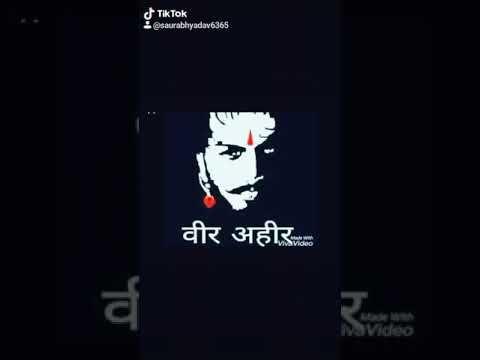 Whatsapp Status Yadav Brand Mera Yaar Yadav Ka Chora
