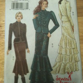 I would like to make this dress. I love the lines and how old fashion this is
