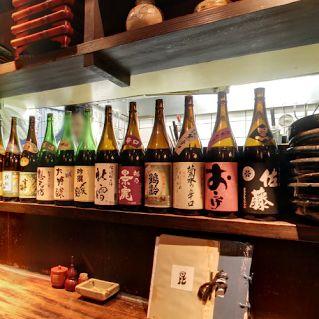 Lots of Japanese Sake and Shotyu,  Izakaya
